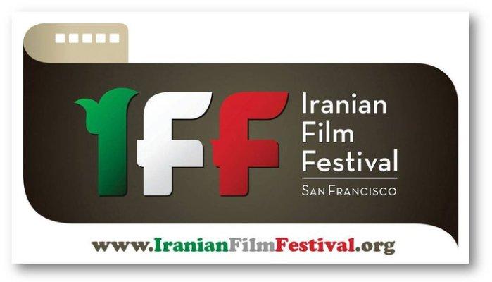 فیلم کوتاه «آب یخ» در جشنواره فیلم ایرانیان