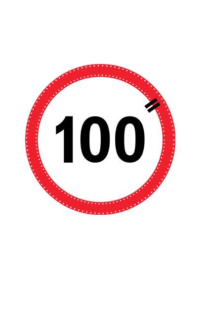 یازدهمین جشنواره فیلم های ۱۰۰ ثانیه ای