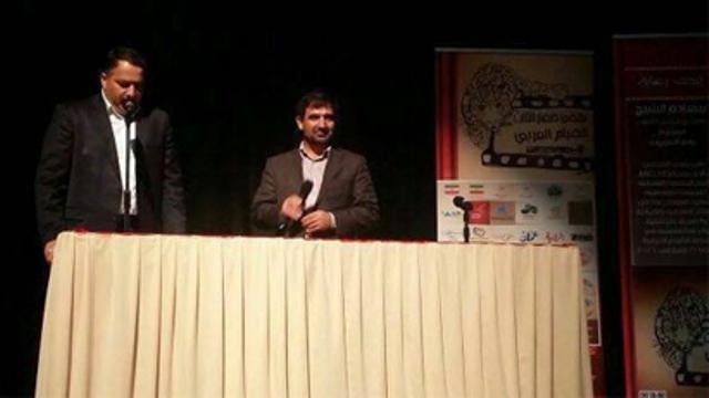همایش معرفی سینمای ایران در عمان برگزار شد