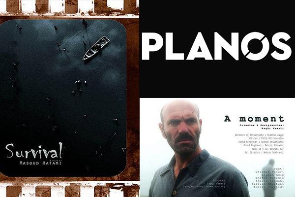 حضور۲ فیلم کوتاه از انجمن در جشنواره فیلم کوتاه پلانوس پرتغال
