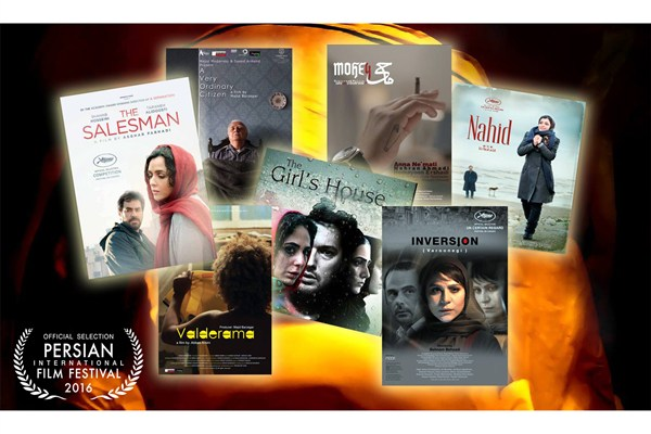 رقابت هفت اثر ایرانی در بخش مسابقه جشنواره جهانی فیلم پارسی