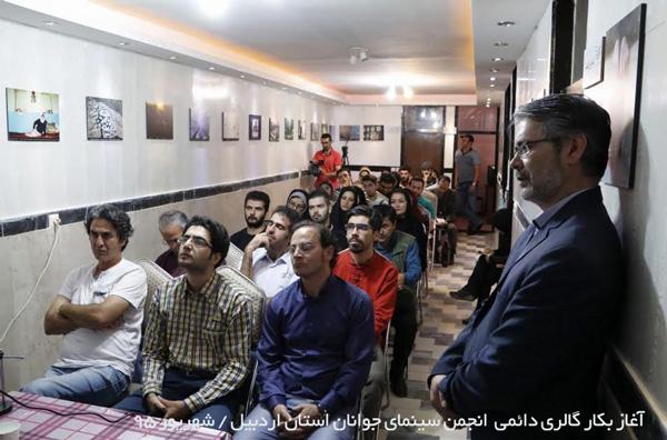 آغاز به کار گالری دائمی انجمن سینمای جوانان استان اردبیل