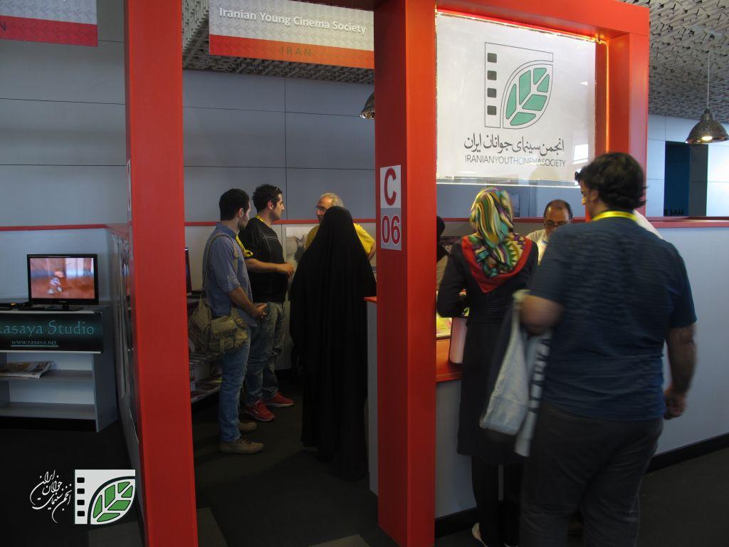 سی و چهارمین جشنواره بین المللی فجر