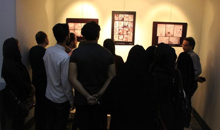 گشایش نمایشگاه عکس «کومش» در گالری سیمرغ