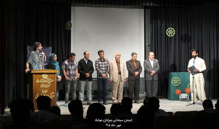 چهاردهمین هفته فیلم و عکس مهاباد برگزار شد
