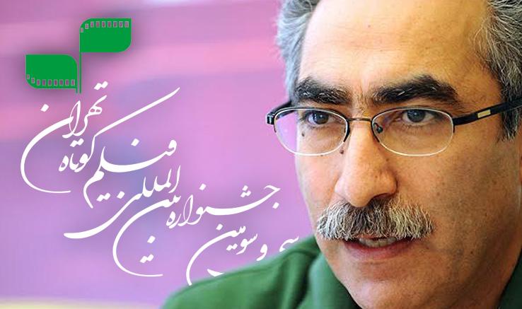 کارگاه فیلمنامه نویسی فرهاد توحیدی در جشنواره فیلم کوتاه تهران