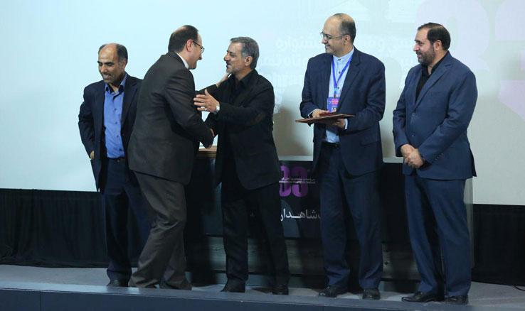 پایان جشنواره فیلم کوتاه تهران با یاد «چهل شاهد»