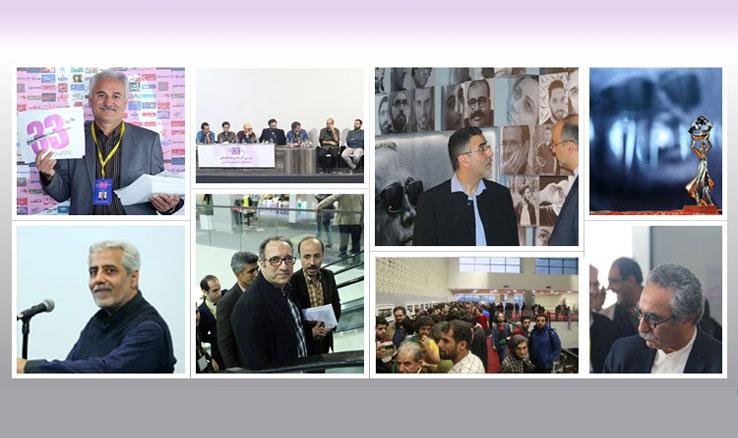 گزارش تصویری آخرین روز سی و سومین جشنواره بین المللی فیلم کوتاه تهران