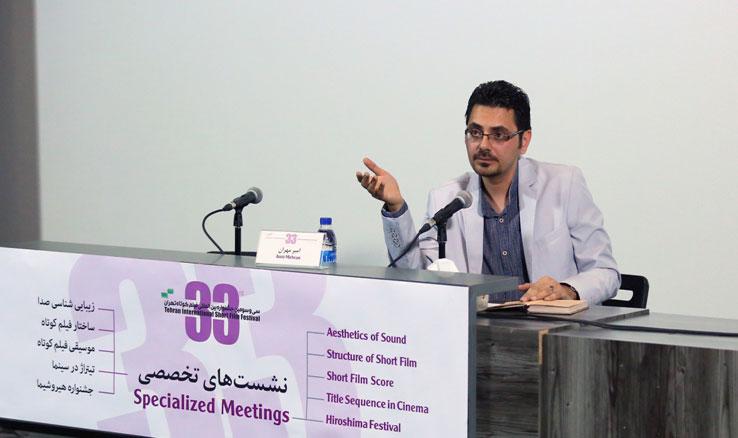 امیر مهران در نشست «تیتراژ در سینما»: تیتراژ را شاید بتوان یک فیلم کوتاه در نظر گرفت