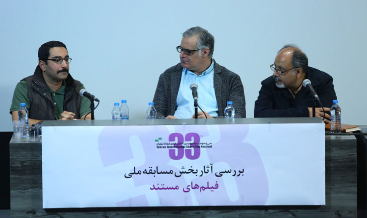 در دومین نشست بررسی آثار مستند بخش مسابقه ملی مطرح شد؛  مستند خلاق رمز موفقیت در جشنوارههای بینالمللی است
