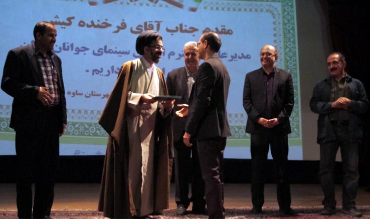 افتتاح «نمایندگی ساوه» در اختتامیه جشنواره «فیلمهای ۱۰۰ ثانیهای»