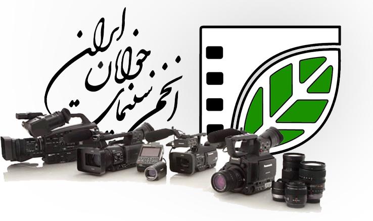 گزارشی از وضعیت تجهیز دفاتر استانی انجمن سینمای جوانان ایران