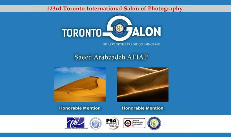 عکاس بوشهری در جشنواره عکس تورنتو تقدیر شد