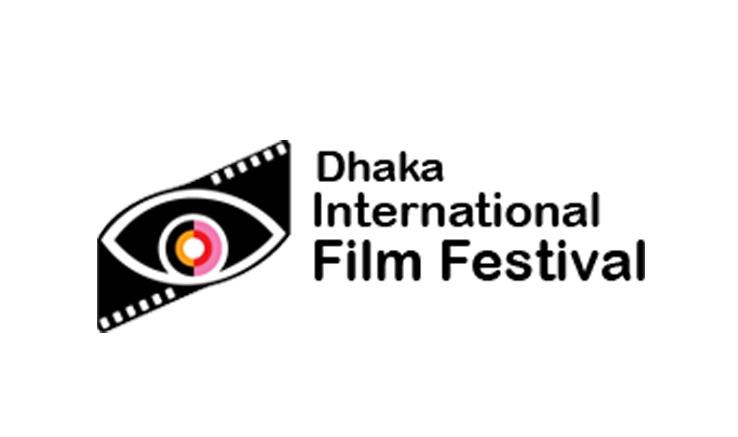 حضور پررنگ انجمن سینمای جوانان در جشنواره «داکا»/ بزرگداشت برای «عباس کیارستمی»