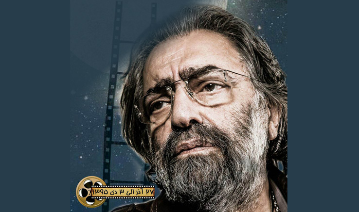 حضور فیلمی از تولیدات دفتر اردبیل  در جشنواره مسعود کیمیایی