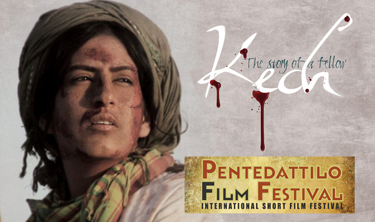 رقابت «کچ» در جشنواره «پنتداتیلو» ایتالیا