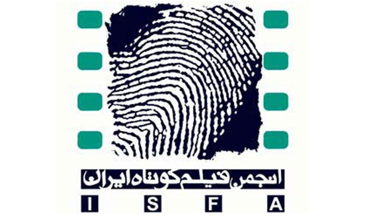 بیانیه انجمن صنفی فیلم کوتاه ایران در پی بازگشت فیلم کوتاه به فجر
