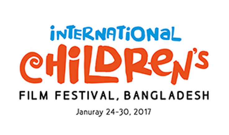 سه فیلم انجمن سینمای جوانان در جشنواره کودکان «بنگلادش»