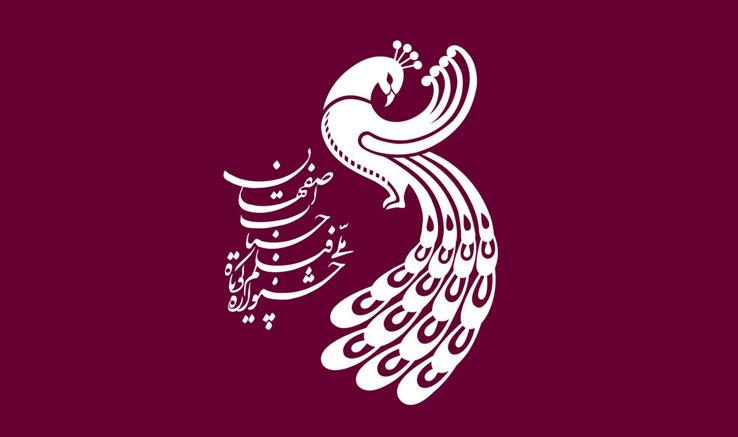 ۳۹ فیلم در بخش مسابقه داستانی ششمین جشنواره حسنات