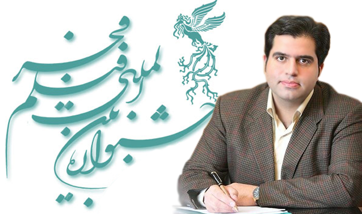 مدیرعامل انجمن سینمای جوانان ایران اعلام کرد:  بازگشت فیلم کوتاه به جشنواره فیلم فجر