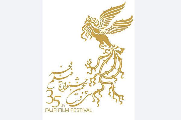 واکنش سینماگران به بازگشت سیمرغ فیلم کوتاه