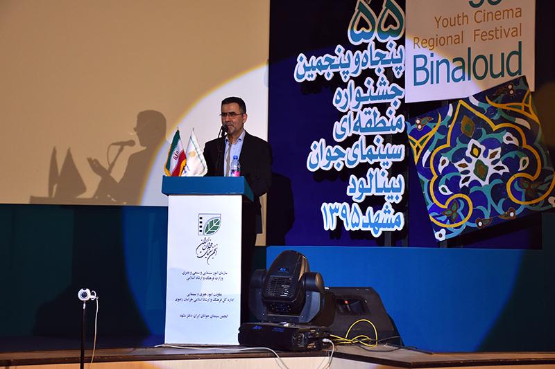 ایوبی در اختتامیه پنجاه و پنجمین جشنواره منطقه ای فیلم کوتاه بینالود؛ سینمای ایران امروز به سفیر فرهنگی کشور تبدیل شده است