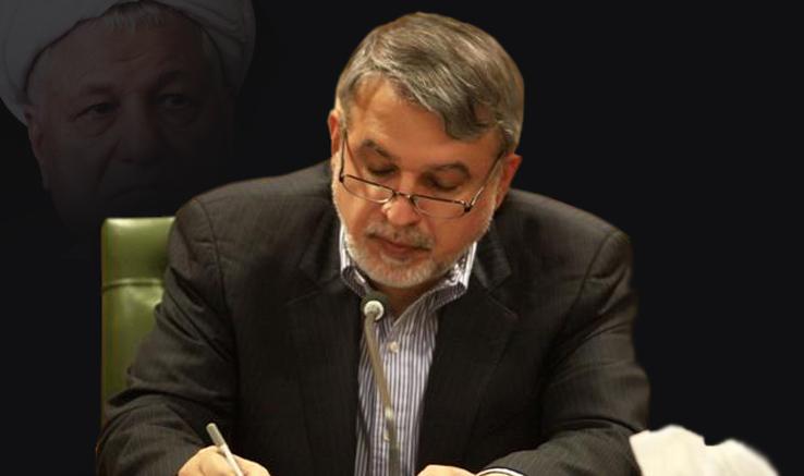 پیام تسلیت وزیر فرهنگ و ارشاد اسلامی در پی درگذشت آیتالله هاشمی رفسنجانی