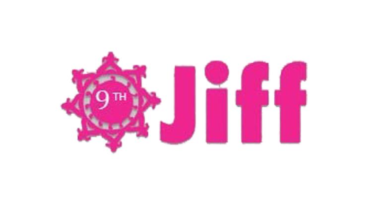 جایزه بهترین فیلم جشنواره جایپور هند برای «کِچ»
