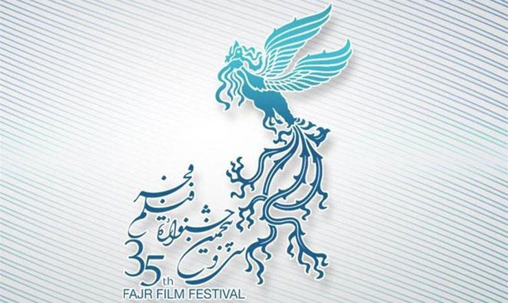 یادداشت سید صادق موسوی مدیرعامل انجمن سینمای جوانان ایران به مناسبت برگزاری سیوپنجمین جشنواره فیلم فجر