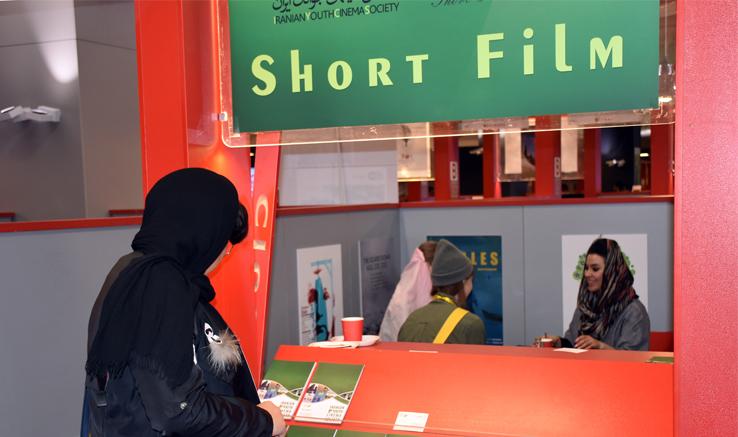 پایان کار بیستمین بازار فیلم تهران