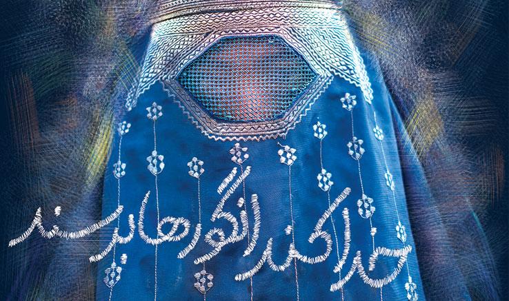 خداکند انگورها برسند؛ روایت تصویری حسین حسینی از افغانستان