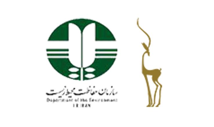 فراخوان ششمین دوره جشنواره بینالمللی فیلم سبز ایران