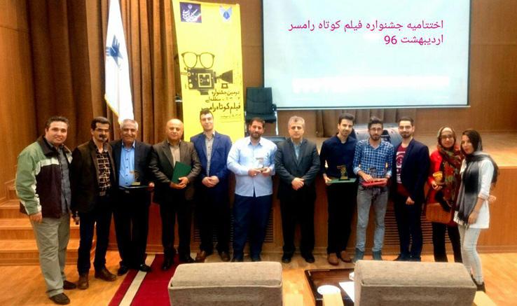 درخشش لاهیجان در دومین جشنواره منطقهای فیلم کوتاه رامسر