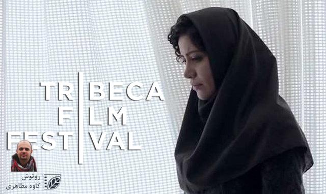 واکنش رسانههای بینالمللی به بیانیه ویدئویی کاوه مظاهری در اختتامیه جشنواره ترایبکا
