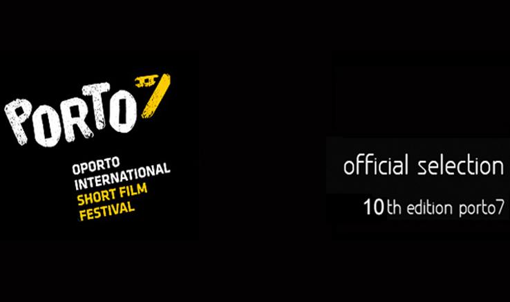 راهیابی«تو فقط مادر من باش» به جشنواره فیلم کوتاه پورتو