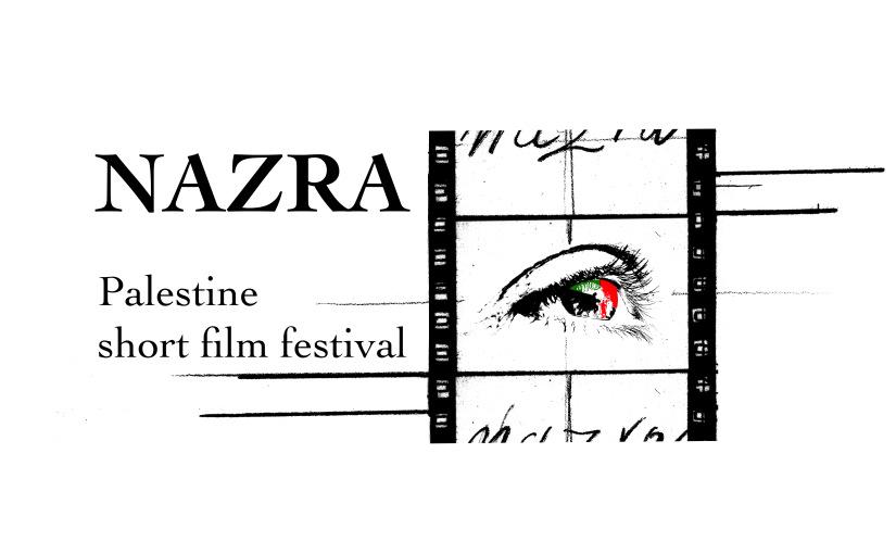 انتشار فراخوان جشنواره فیلم کوتاه «NAZRA»