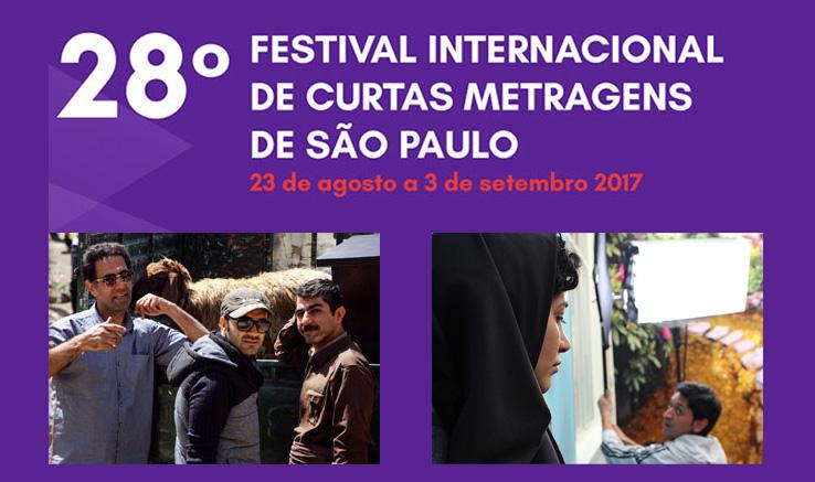 حضور«آلان» و «روتوش» در جشنواره سائوپائولو