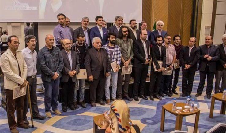 رونمایی از فیلم کوتاه «حیوان» در تبریز