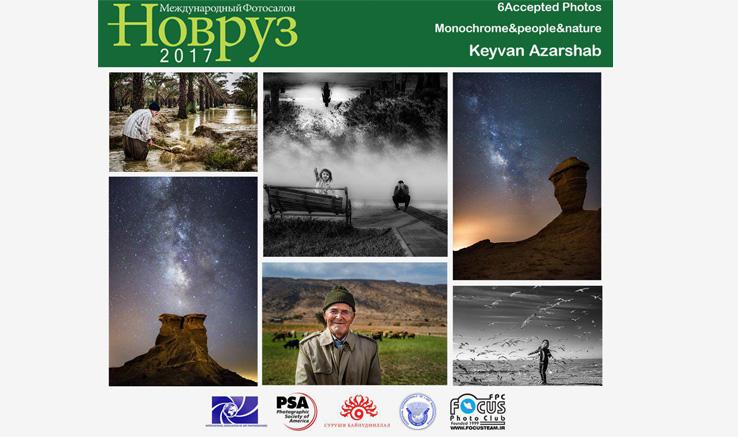 پذیرش ۶ اثر از عکاس تنگستانی در جشنواره بینالمللی نوروز تاجیکستان