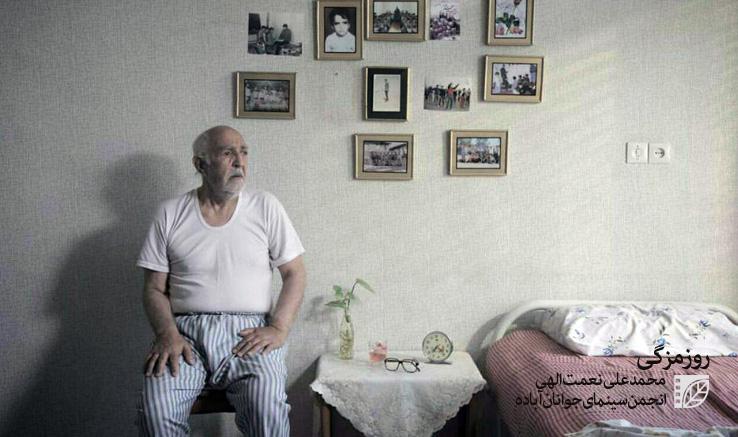 تولید فیلم کوتاه «روزمزگی» در آباده