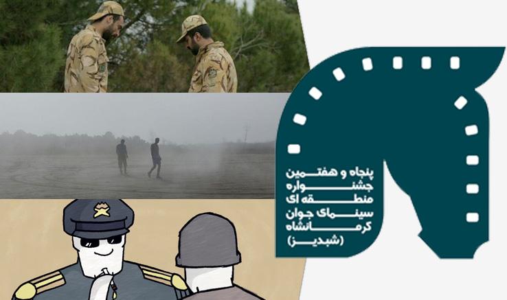 انجمن سینمای جوانان استان قزوین در راه جشنواره منطقهای شبدیز