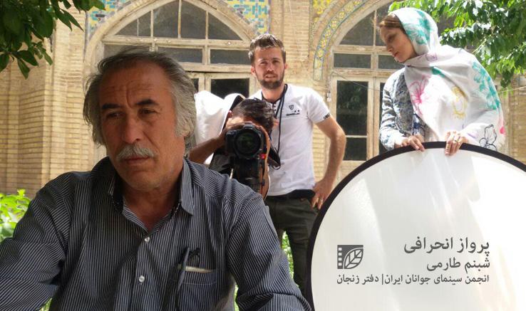 «پرواز انحرافی» در زنجان تولید شد