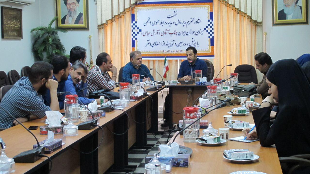 بازدید مشاور مدیرعامل ومدیرارتباطات واطلاع رسانی انجمن سینمای جوانان ایران از دفتر اراک