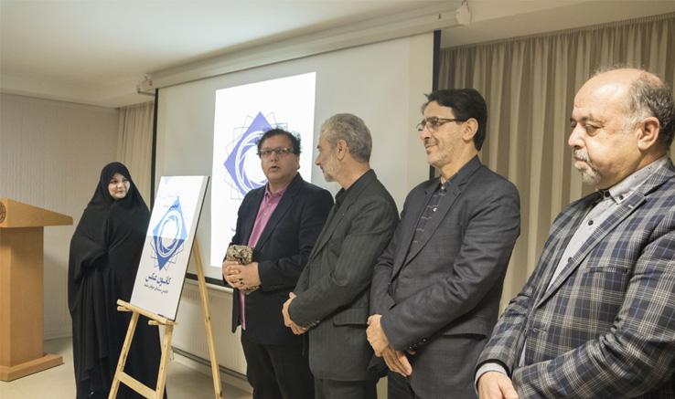 رونمایی از نشان کانون عکس انجمن سینمای جوانان مشهد