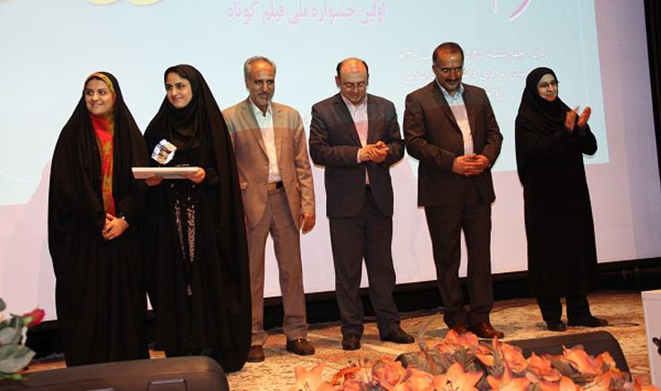 پایان کار جشنواره ملی ارزشیابی کیفی- توصیفی در کرج