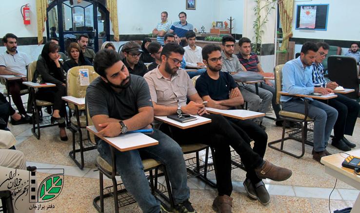 کارگاه عکس خبری در برازجان