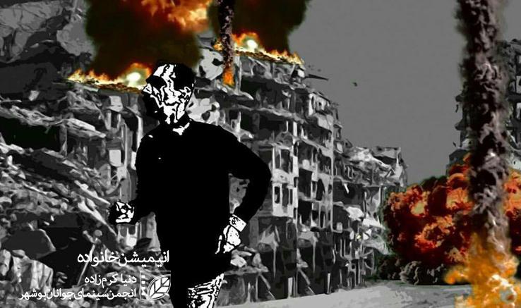 تولید انیمیشن «خانواده» در بوشهر