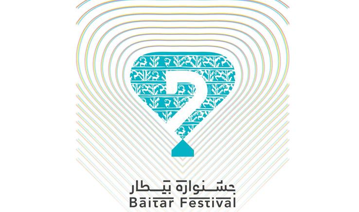 """رقابت کانون عکس دفتر مشهد در بخش مسابقه جشنواره """"بیطار"""""""