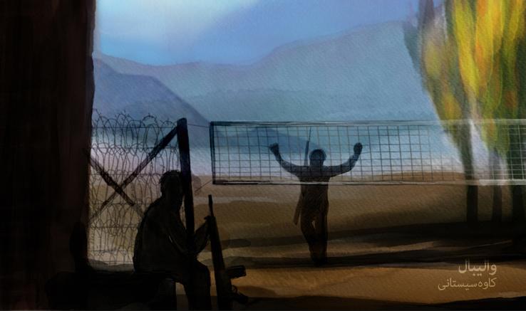راهیابی «والیبال» به اندونزی