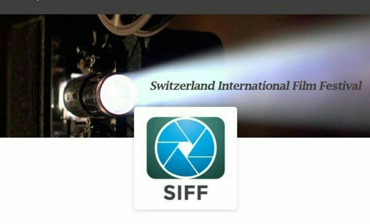 «وطندار» در سوئیس